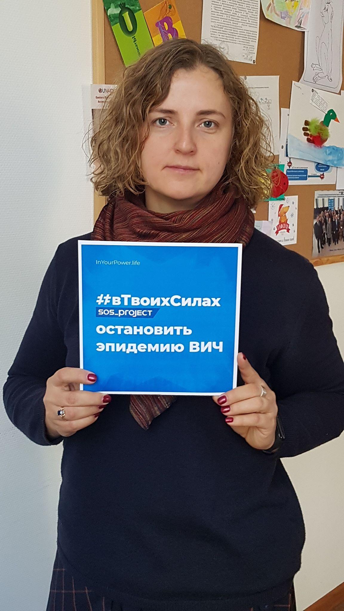 Татьяна Макаревич, руководитель отдела управления грантами ГФ