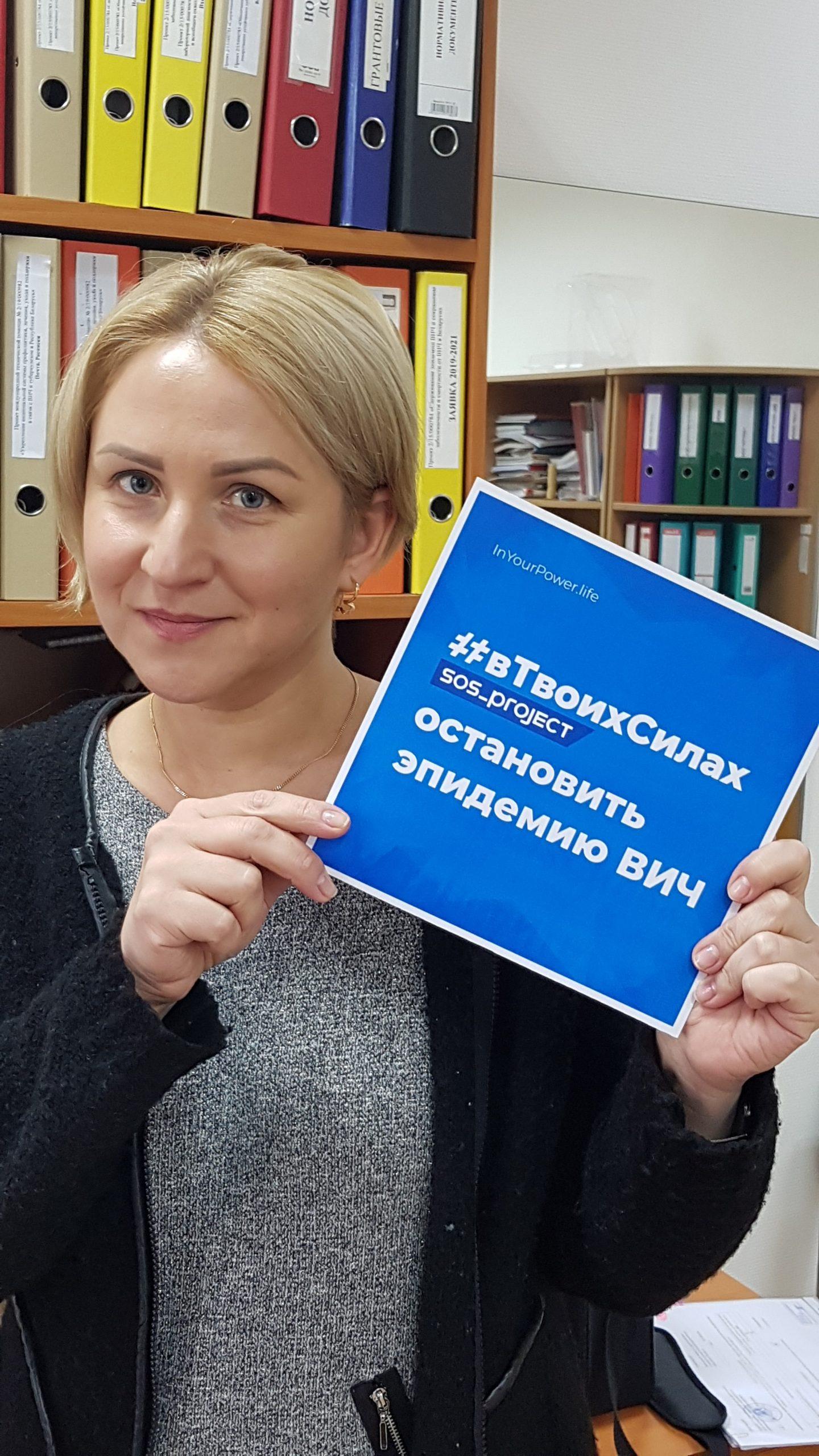 Алена,Минск