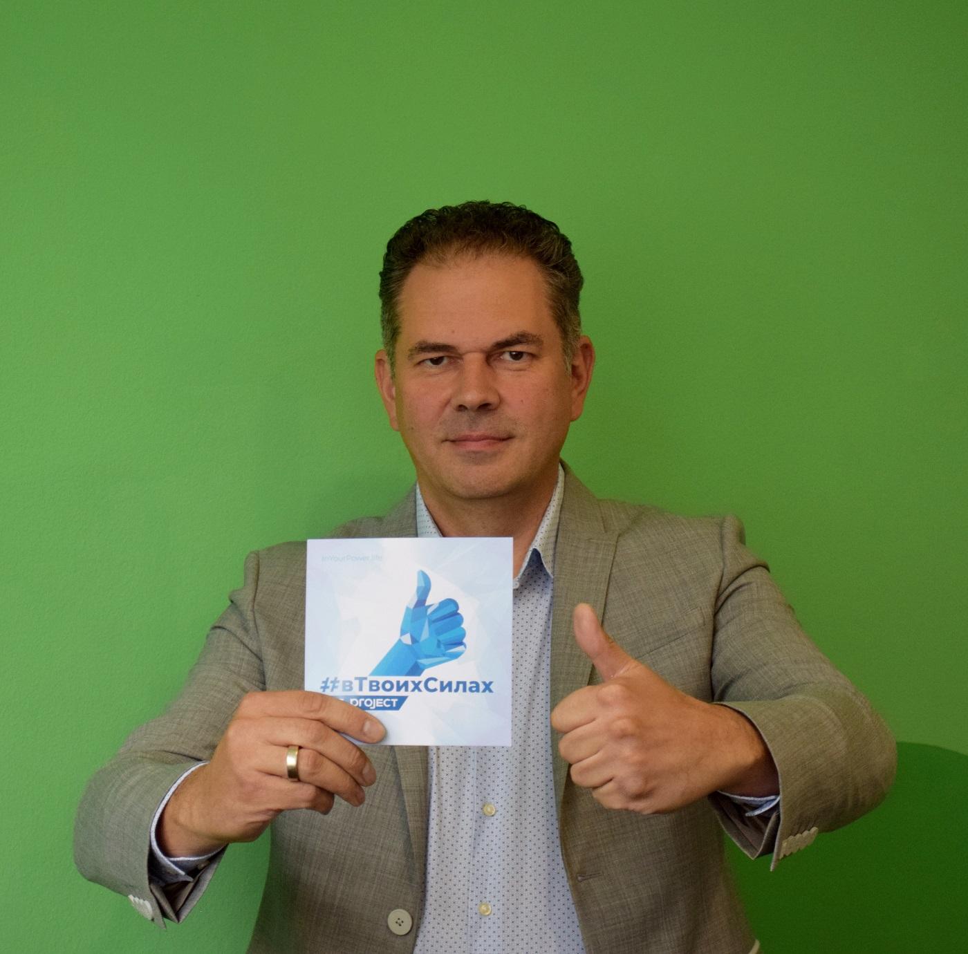 Андрей Клепиков, Исполнительный директор Альянса общественного здоровья