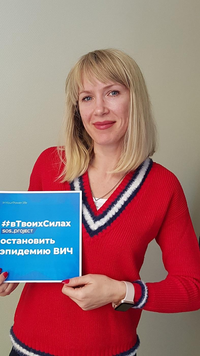 Екатерина П., Минск