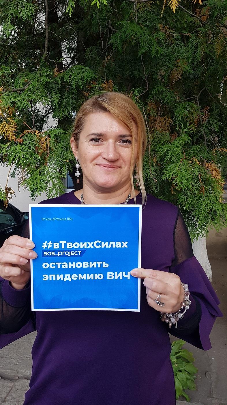Елена Ф., Минск