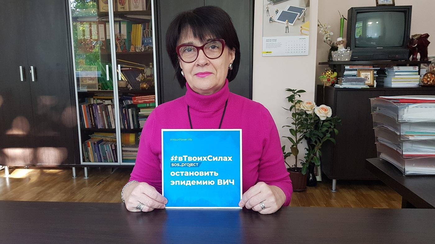 Марина Михайловна Сачек, директор РНПЦ МТ