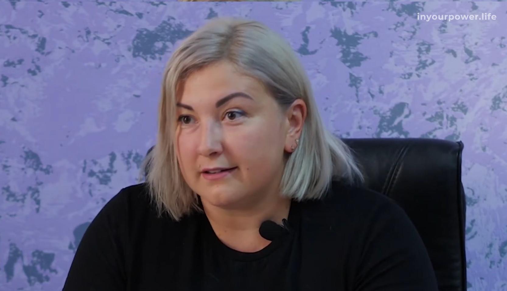 Ирина Куценко